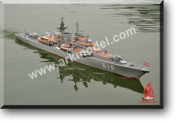 SOVREMENNY CLASS DESTROYER KIT B7557K